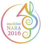 奈良県内各地で開催される音楽祭「ムジークフェストなら」 三郷及び登美ヶ丘キャンパス、志賀直哉旧居で開催!