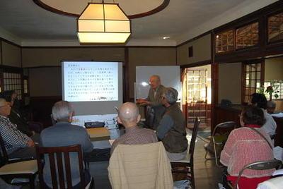 ◇奈良学園公開文化講座 第10回「吉野から満州へー義経の流浪--」を開催