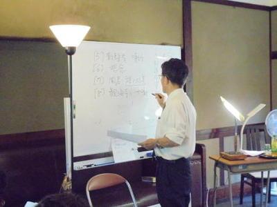 近代文学講座 《文学表現の諸相》前期第5回を開催