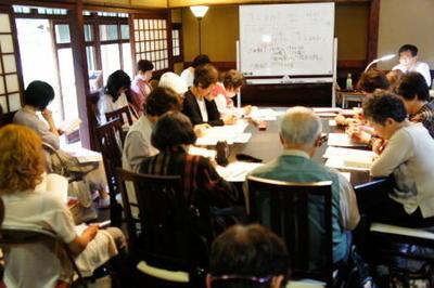 近代文学講座 《文学表現の諸相》前期第2回を開催