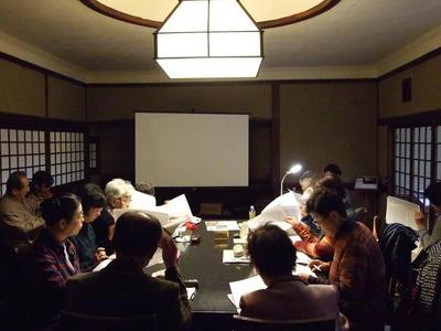 志賀直哉旧居特別講座 2018白樺サロンの会第7回《太宰治「ろまん燈籠」―創作と典拠の間―》を開催