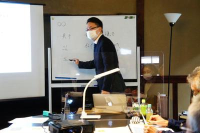 奈良学園公開文化講座第43回「ことばの力〜ことばによる見方・考え方をはたらかせて〜」を開催しました。