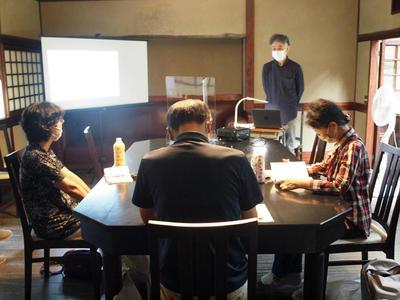 志賀直哉旧居特別講座 白樺サロンの会第4回《亡き兵士に捧げるイメージ》を開催しました。