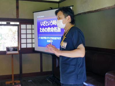 奈良学園公開文化講座第48回《いざという時のための救命処置》