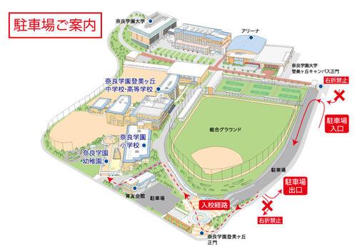 外周駐車場進入経路・幼.jpg