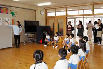 幼稚園】奈良県私立幼稚園連合会の公開保育と研修会を本園で行いました ...