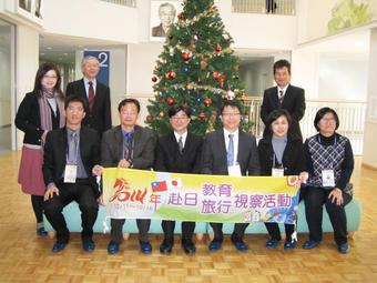 【中高】台湾の教育関係者が本校を訪問されました