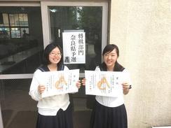 【囲碁将棋部】近畿高等学校総合文化祭将棋部門 出場決定