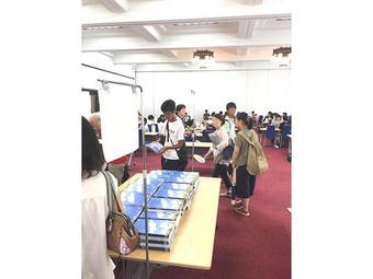 Y2(高1) 京都大学オープンキャンパス参加