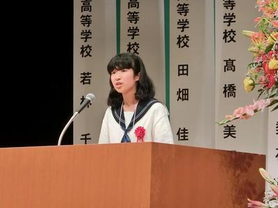 【辯論部】第40回全国高等学校総合文化祭弁論部門に出場しました