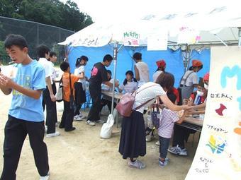 第9回奈良学園登美ヶ丘MY尚志祭を開催しました(第2日目)
