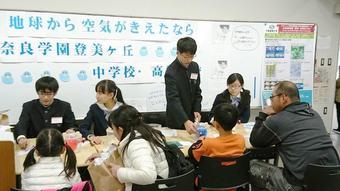 【科学部】青少年のための科学の祭典2017 奈良大会 に出展