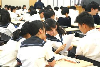 高2(Y3)オーストラリア語学研修結団式を行いました