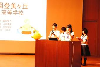 第3回「奈良県私学フェア」に参加しました
