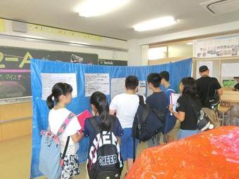 第11回奈良学園登美ヶ丘MY尚志祭を行いました