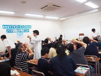 MABUCHI SCHOOL FESTAに参加しました