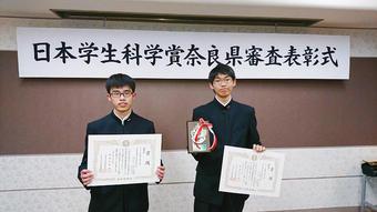 【科学部】日本学生科学賞 優秀賞受賞