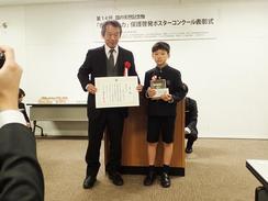 【「奈良のシカ」保護啓発ポスターコンクール】表彰式
