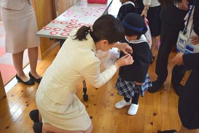 2019年度奈良学園幼稚園入園式を行いました