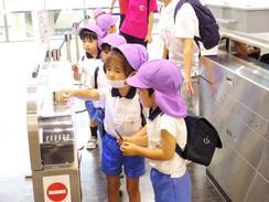 京都鉄道博物館へ遠足に行きました
