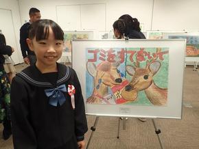 【コンクール】奈良のシカ保護啓発ポスター 表彰式