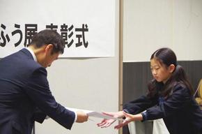 【コンクール】奈良県  児童・生徒発明くふう展 表彰式