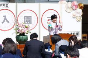 2020年度奈良学園幼稚園入園式を行いました