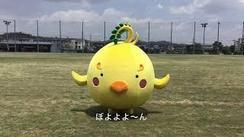 【YouTube】奈良学園小学校元気いっぱいプロジェクト!