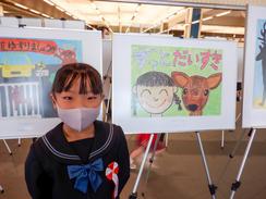 「奈良のシカ」保護啓発ポスターコンクール表彰式