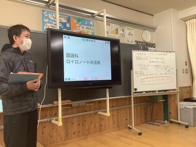 小学校教員研修~ICT実践~