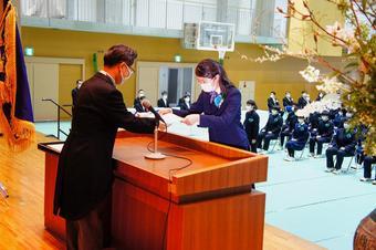 第10回卒業証書授与式を挙行しました