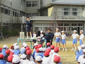 小学校全体遊び「ならとみ合戦冬の陣」