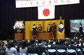 第4回小学校卒業式