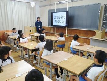 小学校準備講座のかわいいお客様