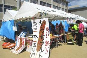 MY尚志祭③