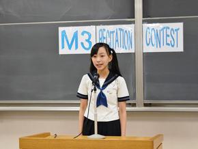 M3・4英語レシテーションコンテスト