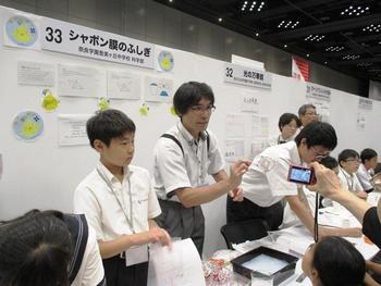 【科学部】科学の祭典大阪大会参加