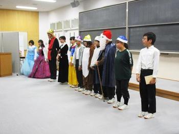 演劇部クリスマス公演
