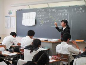 教育実習生研究授業
