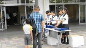 中高学校見学会を開催
