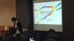Y4人権講演会を開催