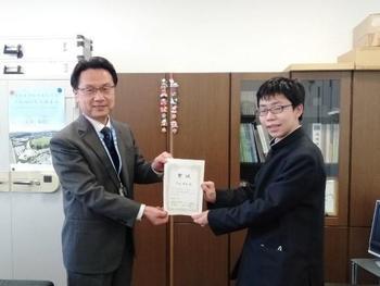 日本ジュニア数学オリンピック優秀賞受賞