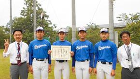 軟式野球部春季大会報告