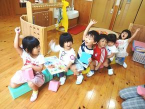 ワクワク・ドキドキ 2歳児保育いちご組☆