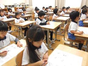 小学校準備講座②国語
