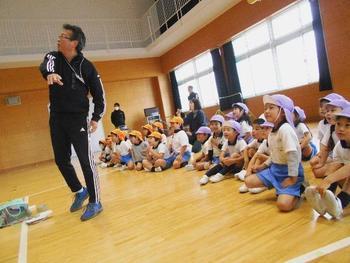スポーツ体験(磯谷先生)