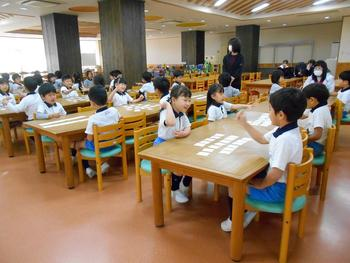 小学校体験授業