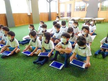 小学校授業体験