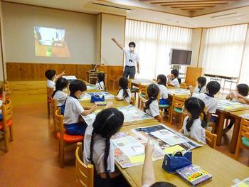 小学校授業体験②